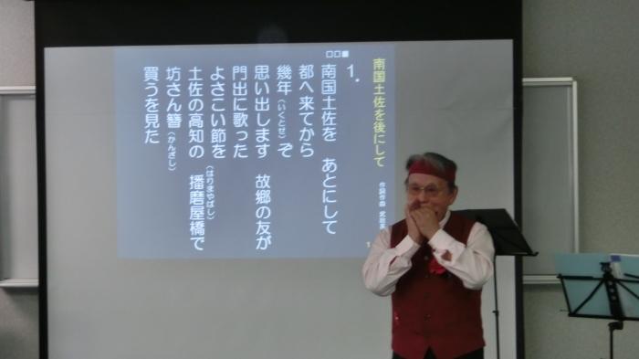 15.3野毛山水仙会(野毛山荘)15.3.14_e0221892_09420257.jpg