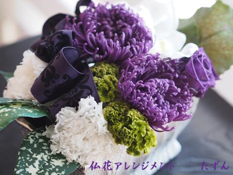 【仏花】アレンジメント_d0144095_215854100.jpg