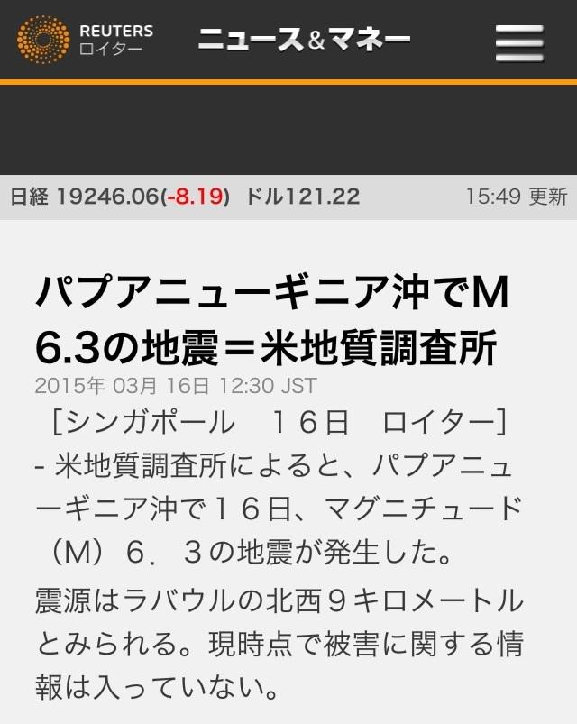 b0301400_16062015.jpg