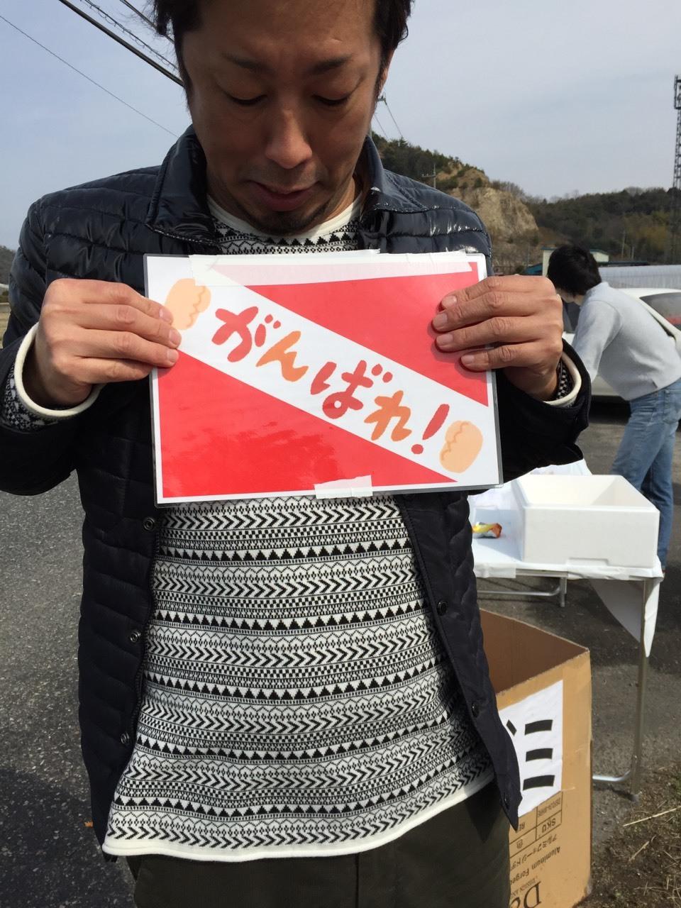 鳥取マラソン2015_e0115904_14022191.jpg