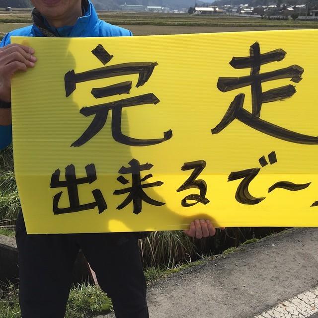 鳥取マラソン2015_e0115904_14060698.jpg
