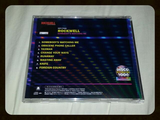 ROCKWELL / SOMEBODY\'S WATCHING ME_b0042308_061556.jpg