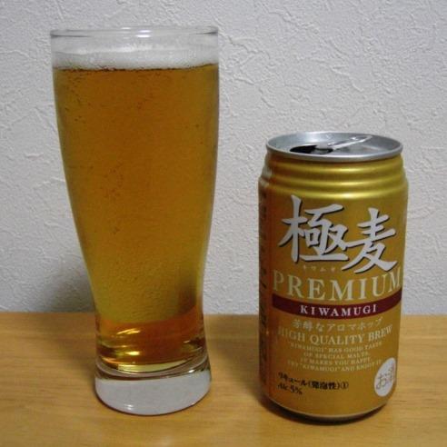 極麦(キワムギ)~麦酒酔噺その326~旅の楽しみ_b0081121_6172174.jpg