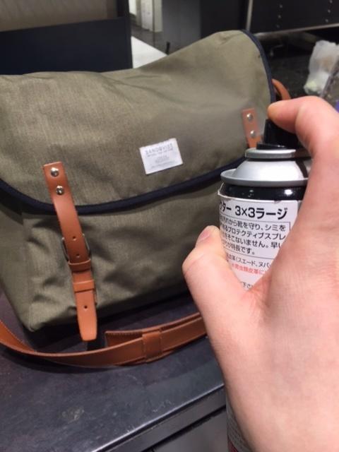 鞄を変えました・・_b0226322_19314417.jpg