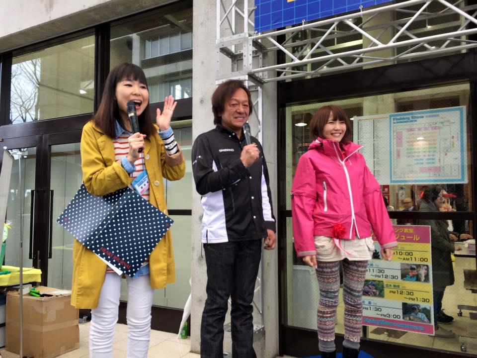 フィッシングショー in 四国 2015_a0132631_2123431.jpg