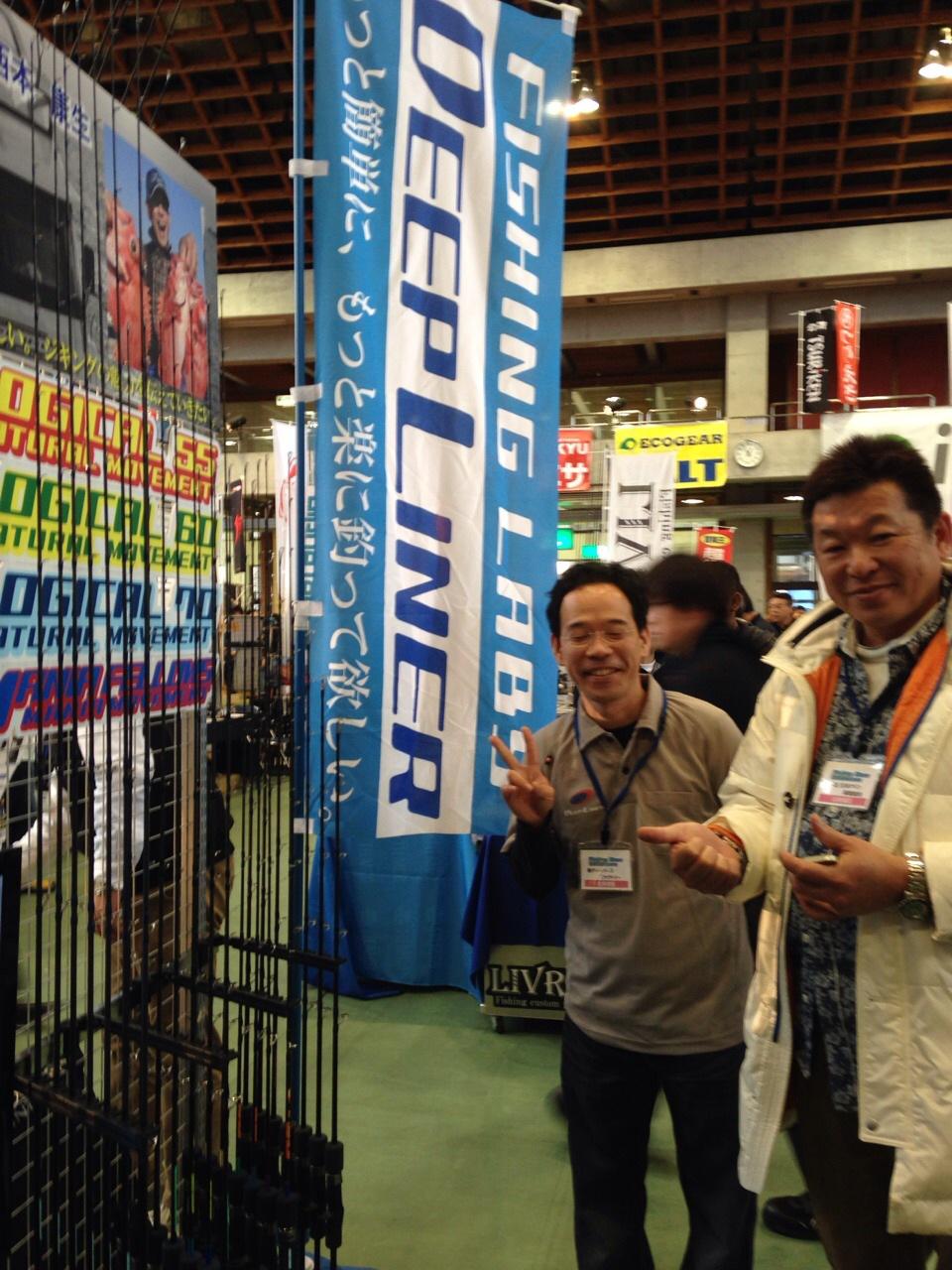 フィッシングショー in 四国 2015_a0132631_2234132.jpg