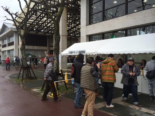 フィッシングショー in 四国 2015_a0132631_26117.jpg