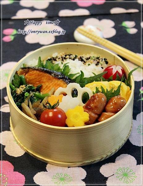 鮭弁当といよかん酵母ストレートでバケット♪_f0348032_18220051.jpg