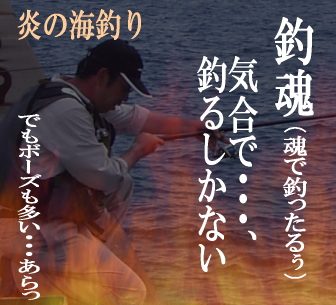 GW楽しみ~!ですやん!_f0056935_16225252.jpg