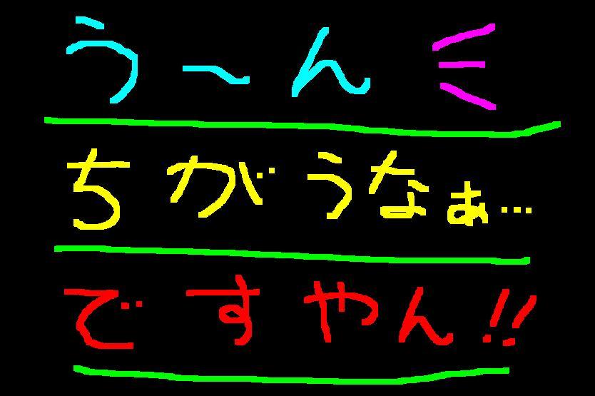 f0056935_1923083.jpg