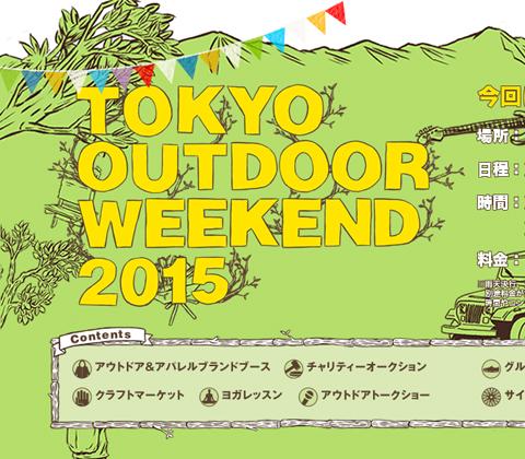 TOKYO OUTDOOR WEEKEND2015_d0156336_11594884.jpg