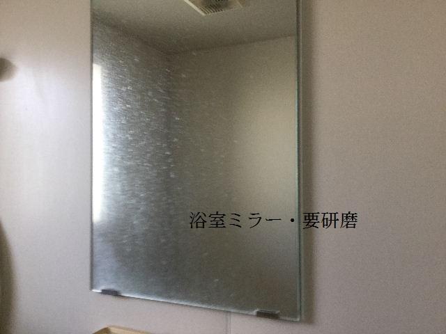 f0031037_1126386.jpg