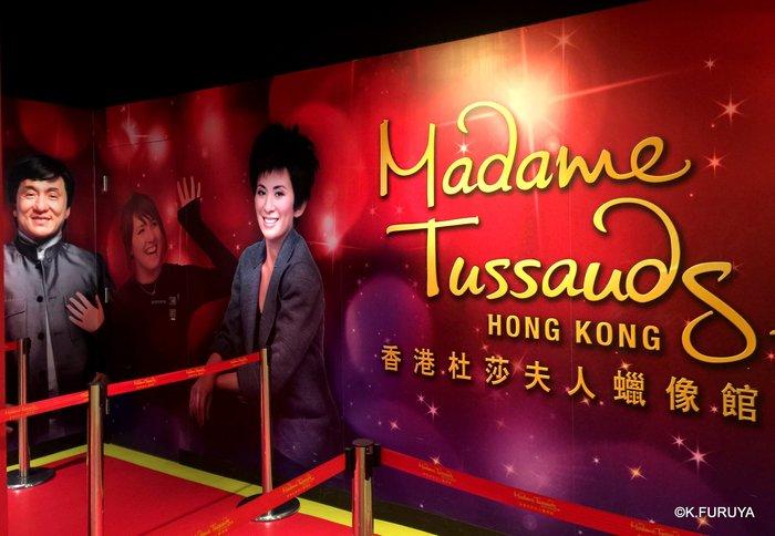 マダム・タッソー in 香港_a0092659_1841859.jpg