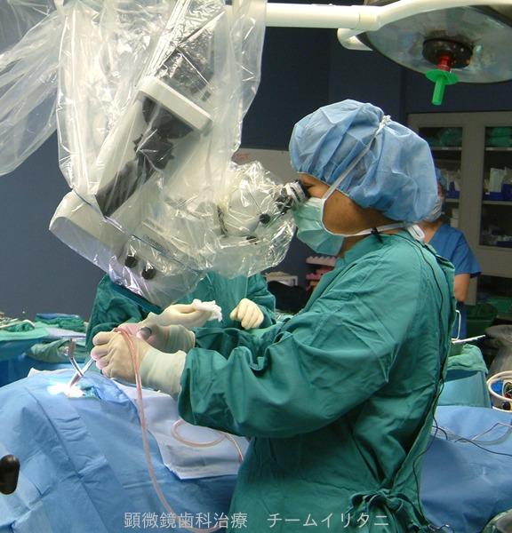 ニュータイプ歯科衛生士 東京マイクロスコープ顕微鏡歯科治療_e0004468_7194693.jpg