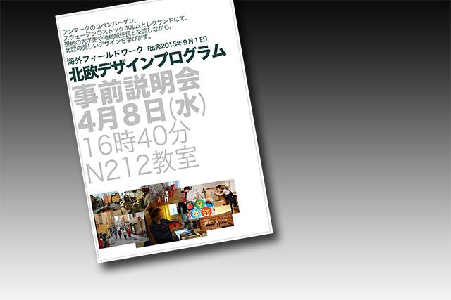 b0108779_20064766.jpg