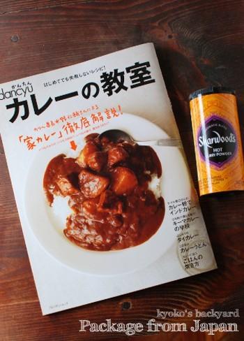 日本からの素敵なパッケージ!_b0253205_03492058.jpg