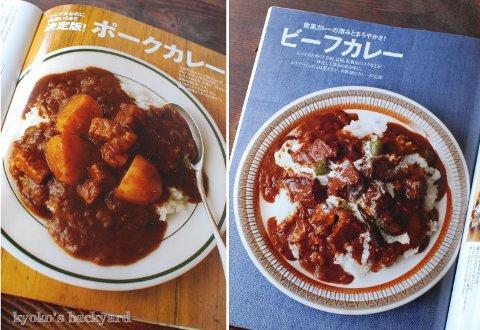 日本からの素敵なパッケージ!_b0253205_03504935.jpg