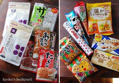 日本からの素敵なパッケージ!_b0253205_03512085.jpg