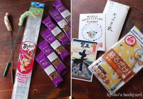 日本からの素敵なパッケージ!_b0253205_03542201.jpg