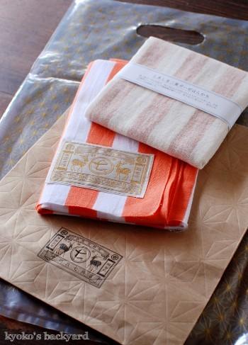 日本からの素敵なパッケージ!_b0253205_03551741.jpg