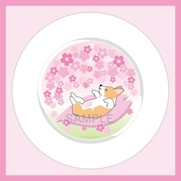 桜の季節に、桜グッズ_d0102523_1141145.jpg