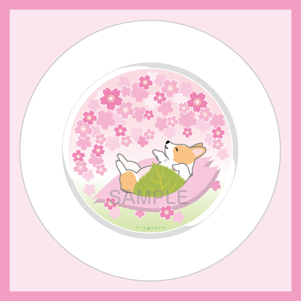 桜の季節に、桜グッズ_d0102523_11412324.jpg