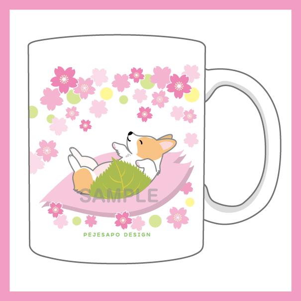 桜の季節に、桜グッズ_d0102523_11415147.jpg