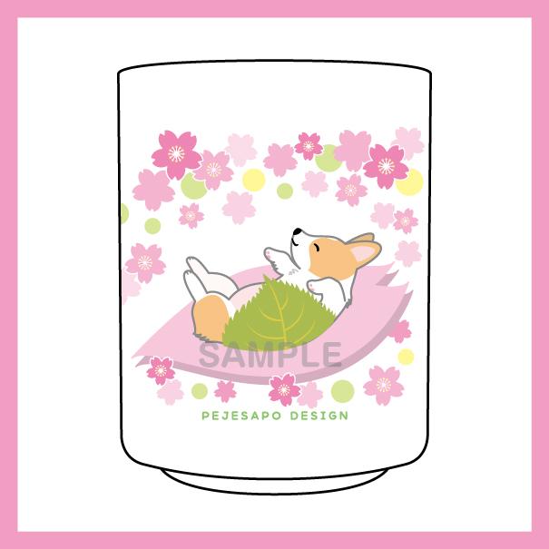 桜の季節に、桜グッズ_d0102523_1142397.jpg