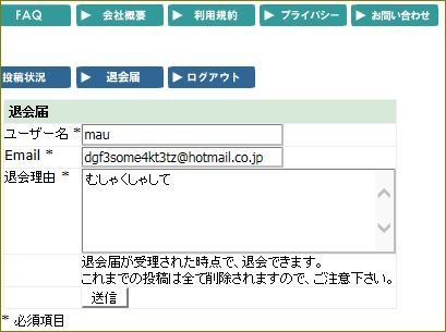 d0137326_09443267.jpg