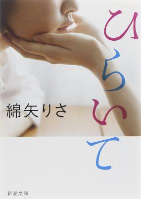 ✩ラフィーネ掛川bⅡ 新幹線見れちゃった♪_a0253729_1334244.jpg