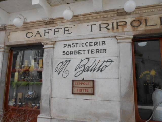 マルティーナ・フランカでカフェといえば_b0305039_273153.jpg