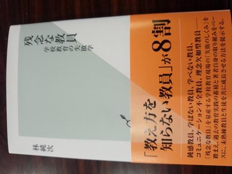 2015.3.17 長野県伊那弥生ヶ丘高校で講演_f0138645_2165344.jpg