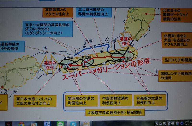 スーパー・目が!! リージョン_f0114346_2535870.jpg