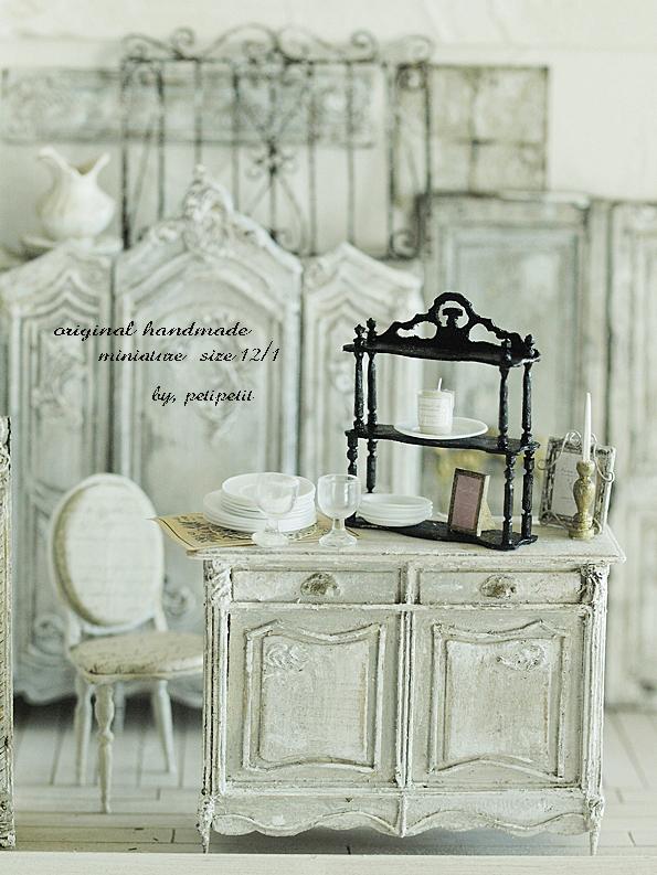 miniature* ナポレオン3世風 飾り棚_e0172847_08184933.jpg