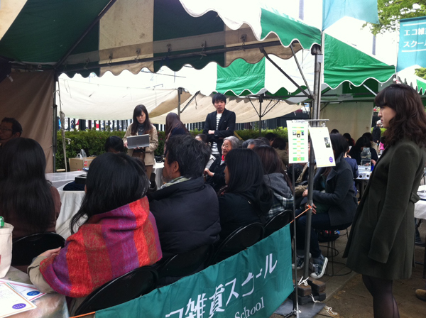 エコ雑貨スクール@アースデイ東京2015_f0105147_1962754.jpg