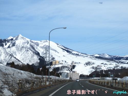 国境 の 長い トンネル を 抜ける と 雪国 で あっ た