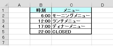 b0186959_12523738.jpg