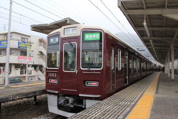 阪急 宝塚線ダイヤ改正_d0202264_1161886.jpg