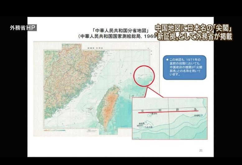 毛澤東的沖繩主張_e0040579_7515682.jpg
