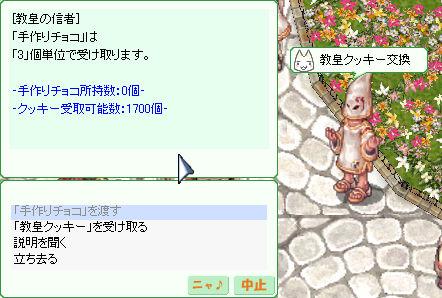 d0330183_23317.jpg