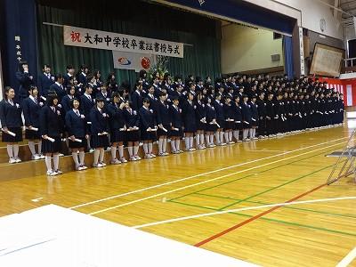 大和中学校卒業式_b0092684_763551.jpg