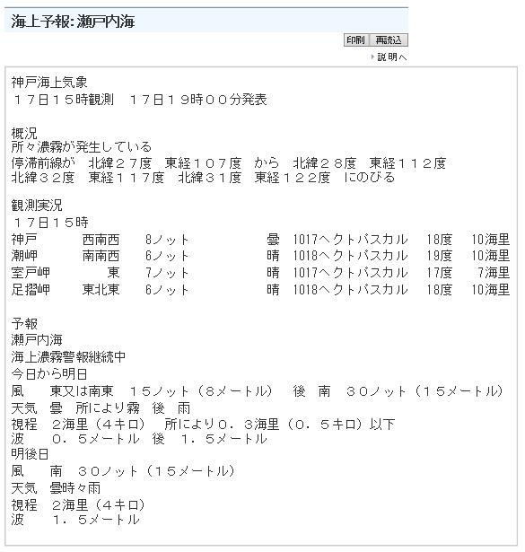 b0108186_21521641.jpg