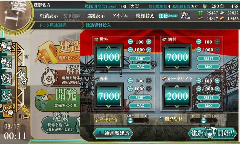 f0037491_0112950.jpg