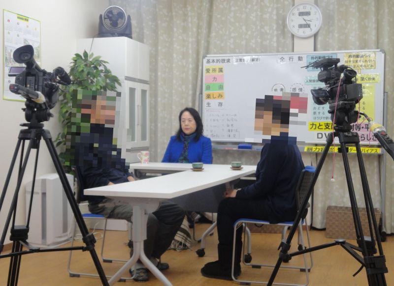 TBSテレビから、モラハラ夫の実態が放送されました_b0154492_21362282.jpg