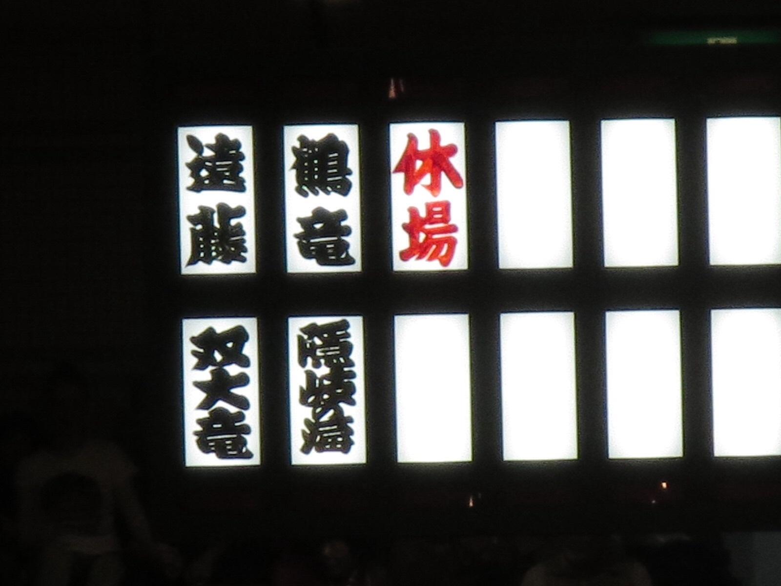 f0013998_20053115.jpg