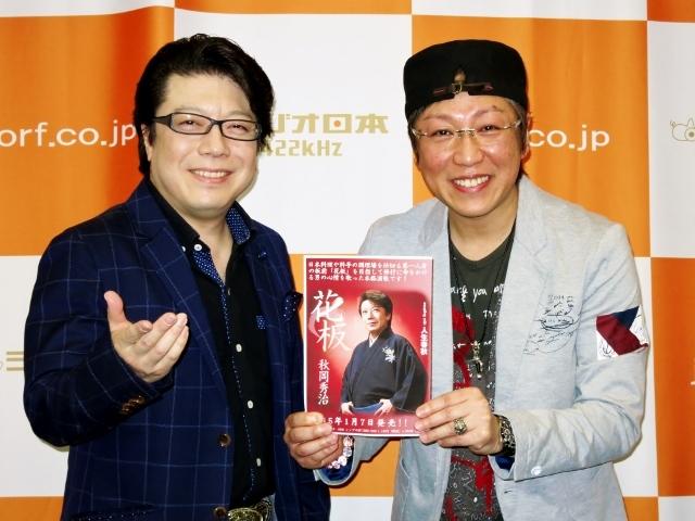 和田青児のミュージック魂・花板_b0083801_16330367.jpg