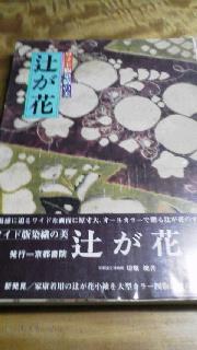 c0161301_1630435.jpg