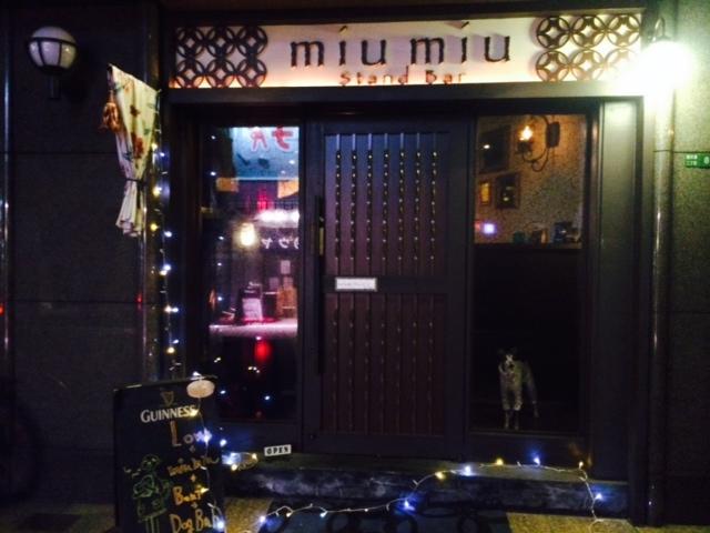 bar miumiu 金曜日バイト募集です~!_a0050302_4173888.jpg