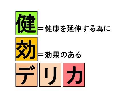 f0070004_15325885.jpg