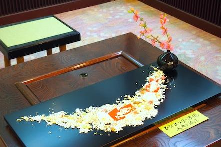 花と雛の遊びラリー / 旅館「延楽」のしつらえ_f0206212_16371959.jpg